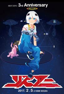 リズアニ12